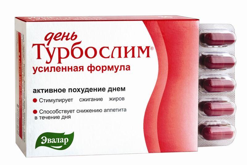 Лекарство От Похудение В Аптеке. Эффективные средства для похудения в аптеках, недорогие, без рецептов. Цены и отзывы